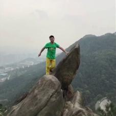 Chinese Man Flexes For The Gram, Falls Right Off A Cliff (And Survives)