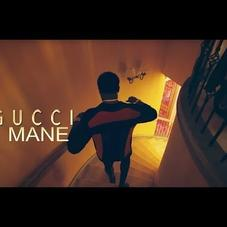 "Gucci Mane Feat. Migos ""I Get The Bag"" Video"