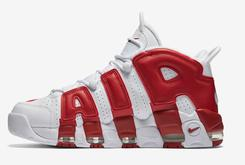 Another Colorway Of The Nike Air More Uptempo Is Hitting Shelves