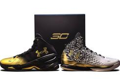 """Release Date Announced For The Under Armour Curry Two """"MVP Back 2 Back Pack"""""""