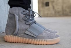 """Find Out Where To Cop The """"Grey/Gum"""" Adidas Yeezy Boost 750"""