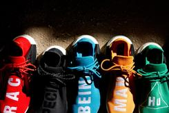 "Five New ""Human Race"" Adidas NMDs Will Be Releasing Tomorrow"