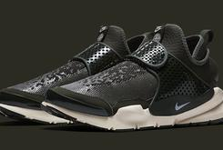 Stone Island X Nike Sock Dart Collaboration Images Released