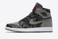 "This Air Jordan 1 ""Camo Pack"" Is Reportedly In The Works"