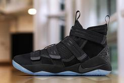Nike Officially Unveils The Zoom LeBron Soldier 11