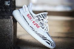 "Adidas Confirms New Release Date For ""Zebra"" Yeezy Boost 350 V2"