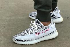 """Zebra"" Adidas Yeezy Boost 350 V2 Store List Announced"