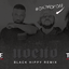Black Hippy - U.O.E.N.O (Remix) [CDQ]